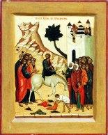 Rameaux, Entrée du Seigneur à Jérusalem